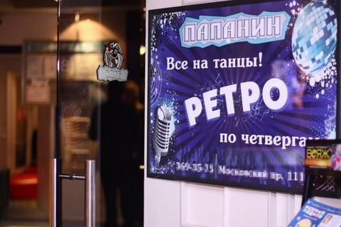 Готовый бизнес 1584 кв.м, м.Московские ворота - Фото 2
