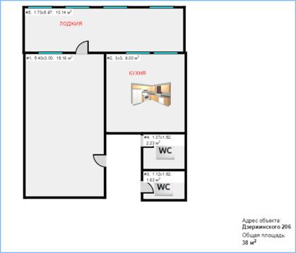 Купить однокомнатную квартиру в Южном районе. - Фото 5