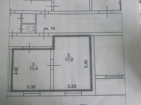 Продажа комнат в квартире г.Волоколамск, ул.Шоссейная, д.13 - Фото 2