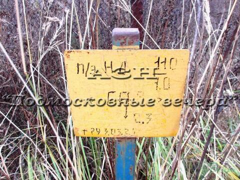 Каширское ш. 15 км от МКАД, Домодедово, Участок 10 сот. - Фото 4