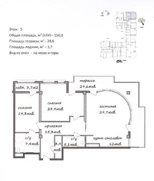 Продам квартиру в Алуште, в закрытом клубном доме. - Фото 3