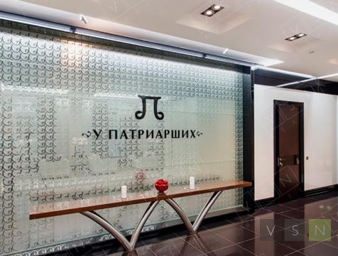 Продается квартира г.Москва, Малый Козихинский переулок - Фото 4