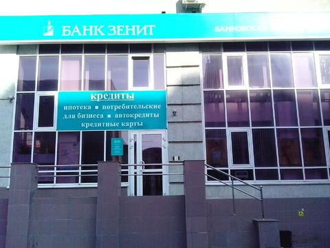 Офис 473 кв.м. - Фото 2