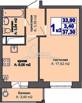 Продажа квартиры, Ижевск, Якшур-Бодьинский т. ул - Фото 3