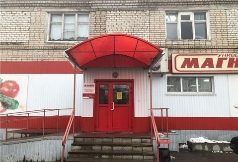 Кольчугино, Школьная ул, д. 7 - Фото 2