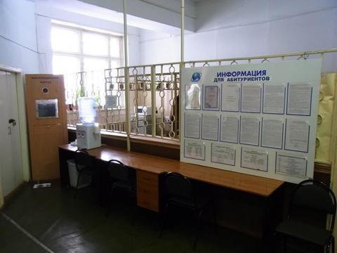 Продам коммерческую недвижимость в Приокском - Фото 3