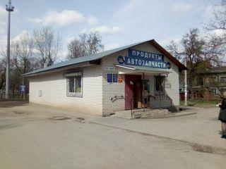 Продажа торгового помещения, Смоленск, Переулок 3-й Горького - Фото 2
