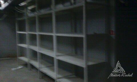 Аренда офис г. Москва, м. Кутузовская, пр-кт. Кутузовский, 24 - Фото 3