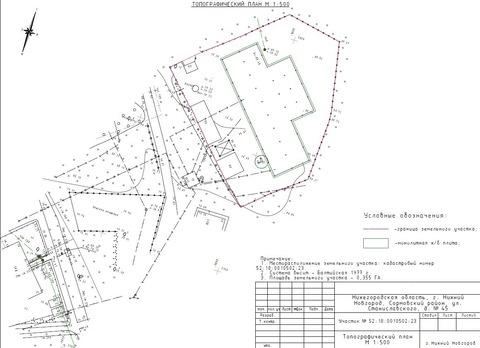 Продажа участка под строительство жилого многоквартирного дома - Фото 3