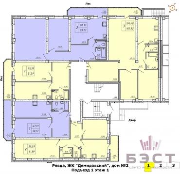 Квартира, ЖК Демидовский, Солнечный переулок, д.5 - Фото 2