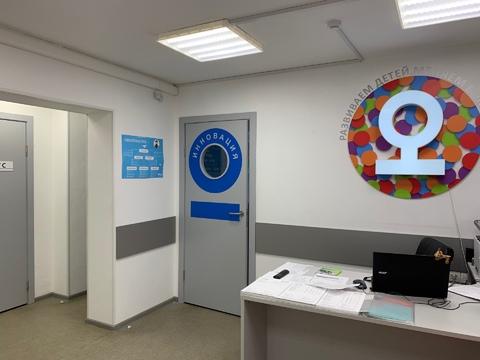 Сдам универсальное помещение в районе Эльмаша на улице Электриков, 27 - Фото 3