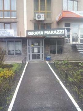 Продажа торгового помещения, Кемерово, Строителей б-р. - Фото 1
