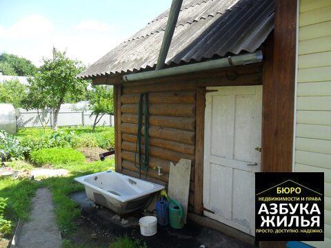 Дом на Шмидта 3.5 млн руб - Фото 3