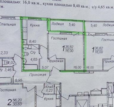 Продаю квартиру в новом доме - Фото 3