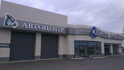 Продажа производственного помещения, Ставрополь, Кулакова пр-кт. - Фото 1