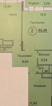 2-х комнатная квартира ул. Советская, д. 62к1 - Фото 2