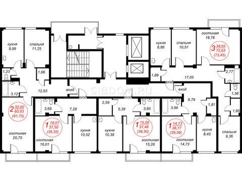 Продам 1-комн. квартиру 39,59 кв. м на 8 этаже. 1515 т.р. - Фото 2