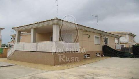 Продажа дома, Валенсия, Валенсия, Продажа домов и коттеджей Валенсия, Испания, ID объекта - 501993580 - Фото 1