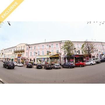 Сдается в аренду помещение, площадью 241 кв.м на ул.Гончарова 30 - Фото 2