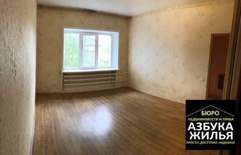 1-к квартира + гараж на Котовского 20 за 850 000 руб - Фото 2