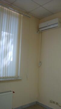 Продается офисное помещение 34 кв.м. - Фото 3