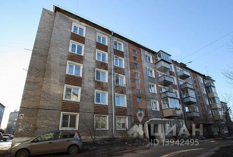 Продажа квартиры, Улан-Удэ, Ул. Тобольская - Фото 1