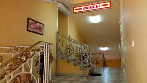 Офис 30 м2, тоц Спутник, 3-й этаж - Фото 5