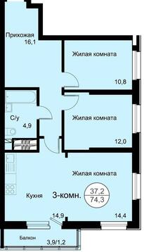 Продажа квартиры, Красноярск, Улица 5-й микрорайон Слобода Весны - Фото 2