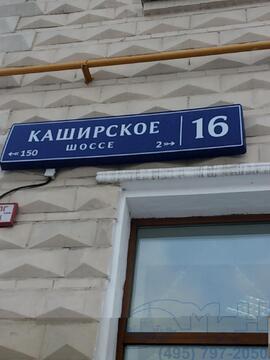 2-х ком.кв, м.Каширская, Каширское шоссе д.16, - Фото 1