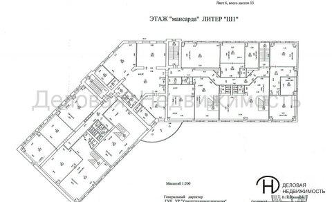 Сдается в аренду отдельностоящее здание под офис в Ижевске - Фото 3