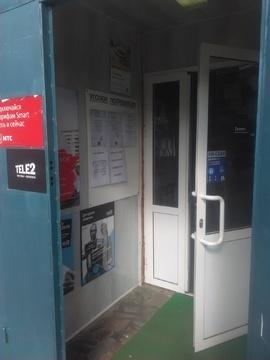 Магазин в Королёве - Фото 3