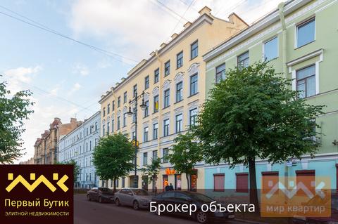 Продается 2к.кв, Маяковского - Фото 1