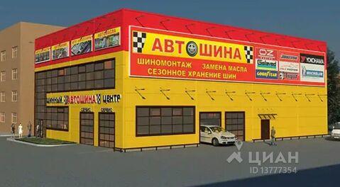 Продажа готового бизнеса, Некрасовский, Дмитровский район, 11 - Фото 1