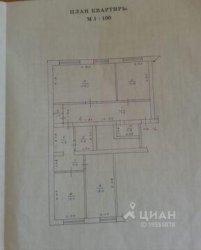 Продажа квартиры, Магадан, Ул. Ямская - Фото 1