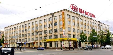 Аренда офиса 69,6 кв.м, Проспект Ленина - Фото 1