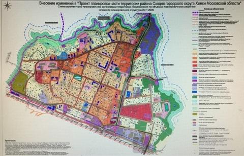 Продается земля под строительство многоквартирных жилых домов - Фото 1