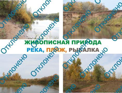 Участок в Бобровке (Кинельский р-н) - Фото 5