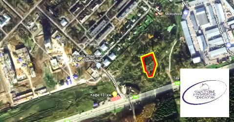 Продам участок промназначения 49 соток в г.Одинцово, в 20 м от Минског - Фото 2