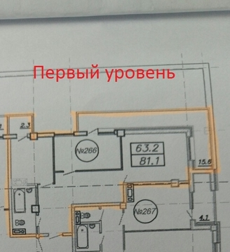 Двухуровневая квартира с террасой - Фото 4