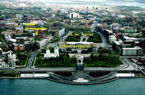 Объявление №48904271: Помещение в аренду. Иркутск, ул. Некрасова, 3,