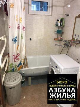 1-к квартира на 50 лет Октября 16 за 1.05 млн руб - Фото 5