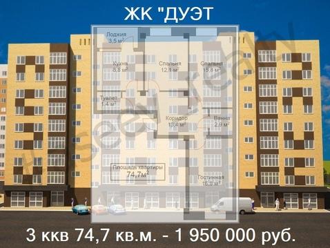 Продается 3-х комнатная квартира в Ставрополе
