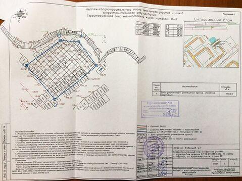 Земельный участок 1565 кв.м для многоэтажного строительства в Иваново - Фото 2