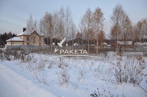 Продажа участка, Ижевск - Фото 5