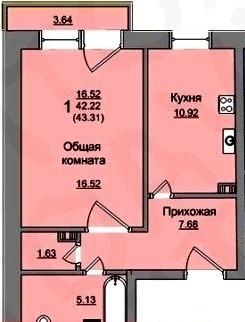 Купить квартиру по ул. Чернышевского. д. 1/1 - Фото 2