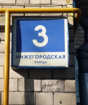 Чистая двушка в сталинском доме - Фото 2