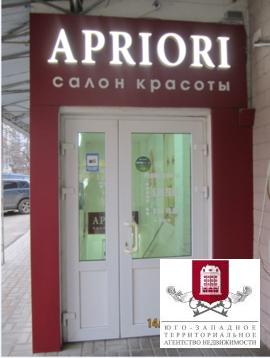 Продается салон красоты «apriori».г. Калуга, ул. Кирова, д. 36 - Фото 4