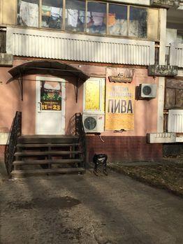 Продажа торгового помещения, Десногорск - Фото 1