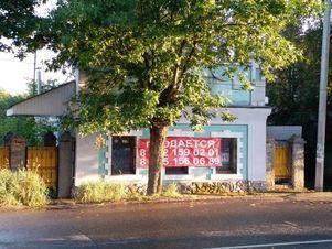 Продажа офиса, Кинешма, Кинешемский район, Улица имени Максима . - Фото 1