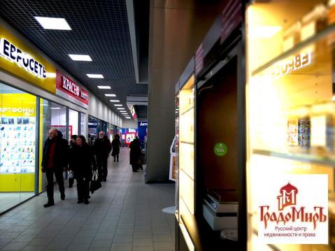 Торговое помещение в ТЦ Парк - Фото 2